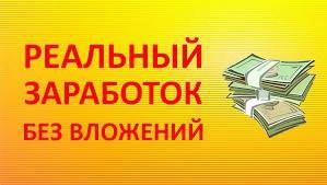 Помощь. Фото 1. Иркутск.