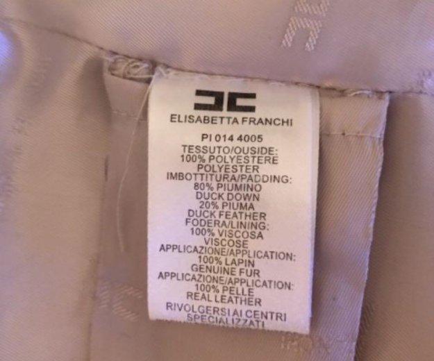 Куртка. Фото 4. Калуга.