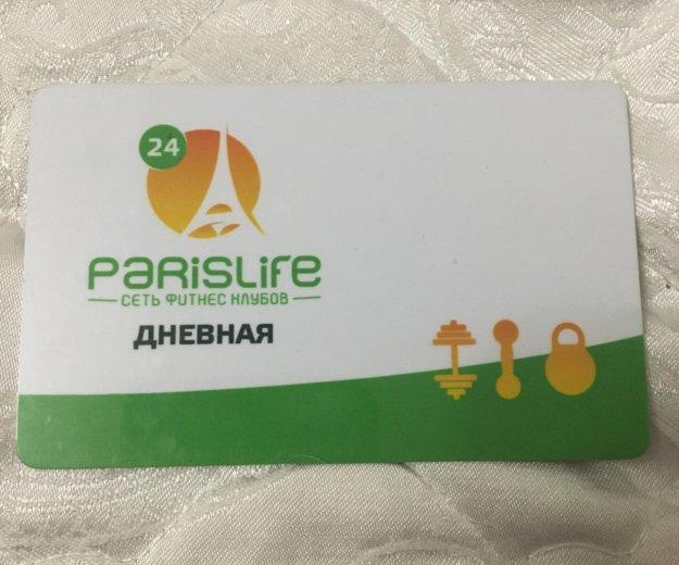 Продам карту в фитнес клуб. Фото 1. Москва.