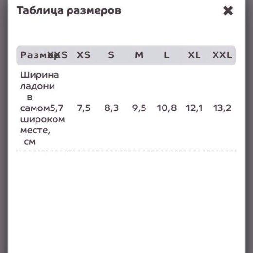 Перчатки для фитнеса torneo. Фото 4. Москва.