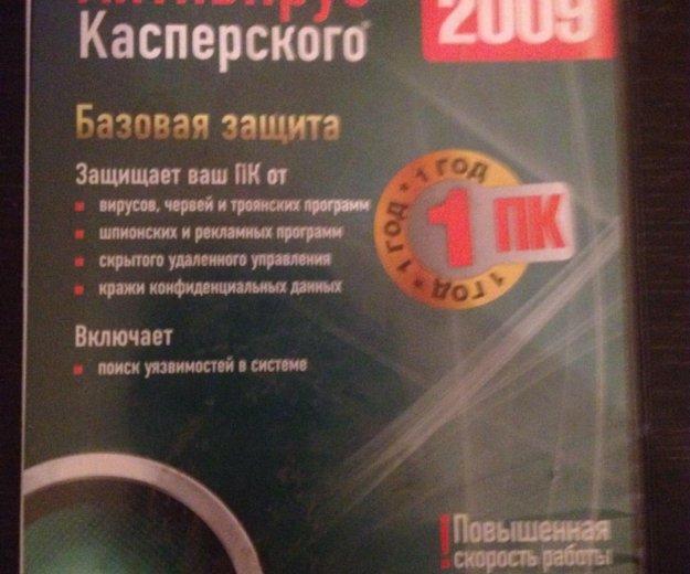 Антивирус для пк. Фото 1. Кяхулай.