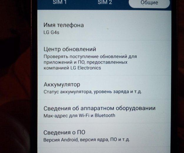 Телефон lg g4s. Фото 2. Москва.