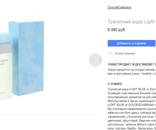 Туалетная вода dolce&gabbana оригинал. Фото 3. Москва.
