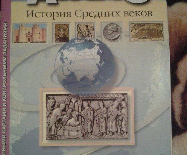 Атлас история средних веков 6 класс. Фото 1. Москва.