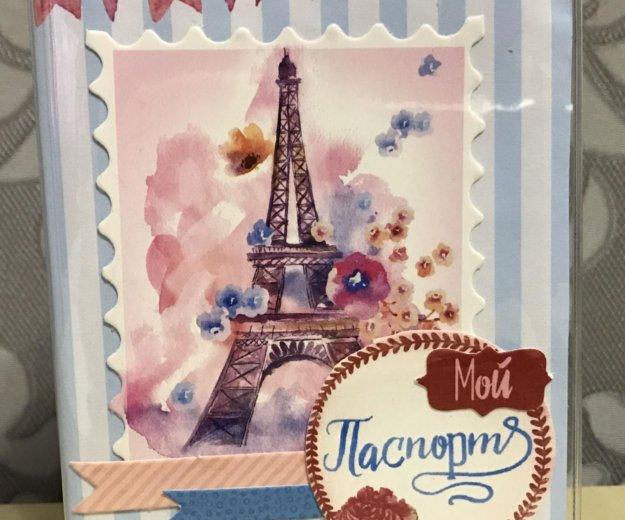 Обложка на паспорт. Фото 2. Екатеринбург.