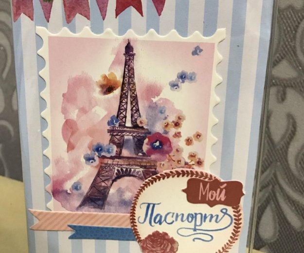 Обложка на паспорт. Фото 1. Екатеринбург.