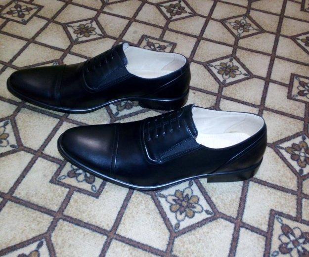 Туфли мужские. Фото 1. Сочи.