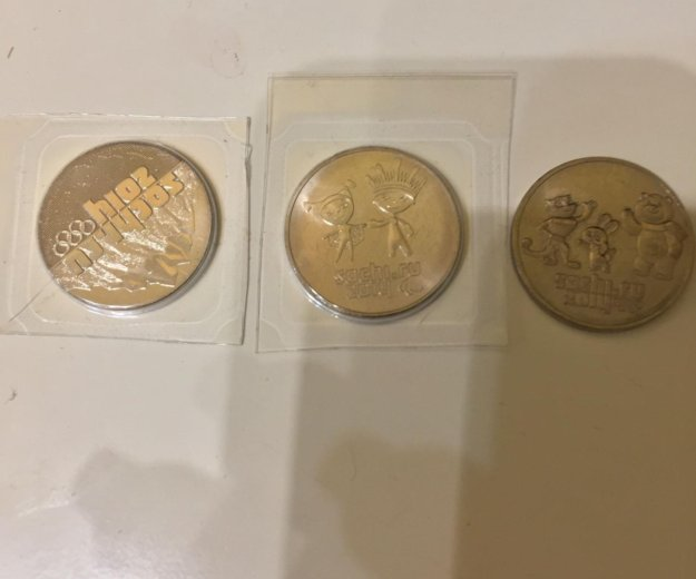 Монеты. Фото 4. Железнодорожный.