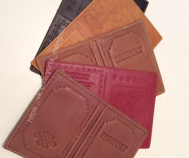 Кожаные обложки для паспорта (монголия). Фото 2. Москва.