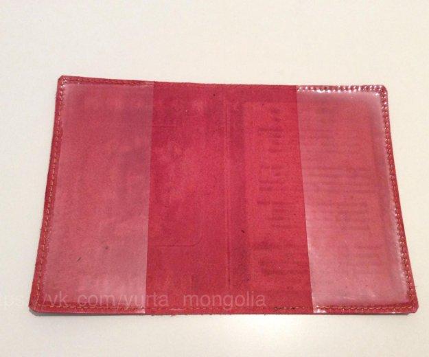 Кожаные обложки для паспорта (монголия). Фото 3. Москва.