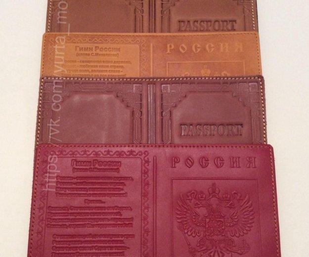 Кожаные обложки для паспорта (монголия). Фото 1. Москва.