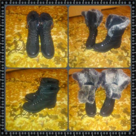 Ботинки  (трансформеры). Фото 1. Тюмень.