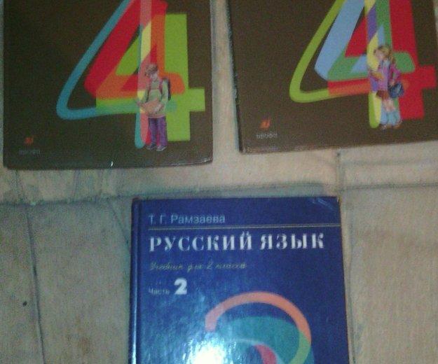 Русский язык. Фото 1. Екатеринбург.