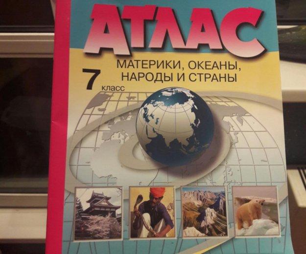 Атлас арт-пресс. Фото 1. Москва.