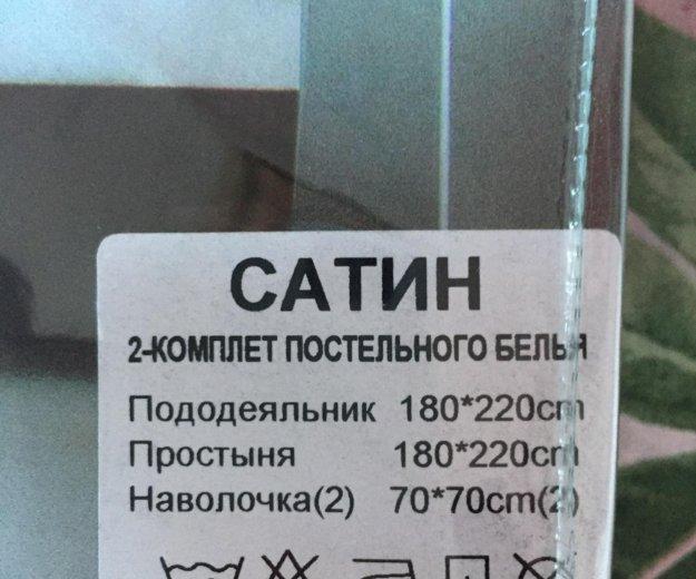 Постельное белье 2сп. Фото 2. Москва.