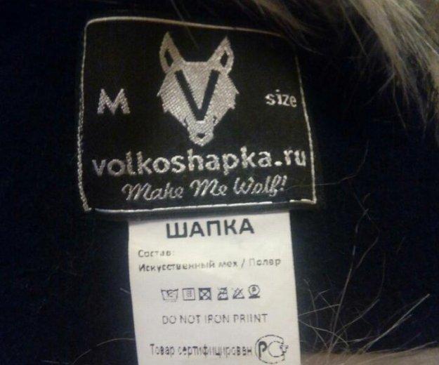 Волкошапка (шапка волк) оригинал. Фото 4. Москва.
