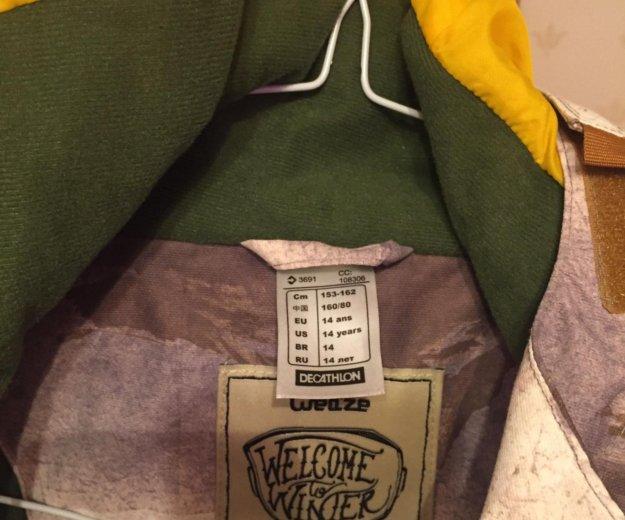 Куртка мембранная (сноубордическая). Фото 3.