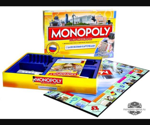 Настольная игра monapoly. Фото 3. Кяхулай.