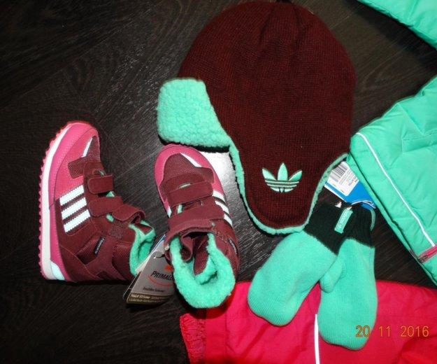 Зимний комплект adidas. Фото 1. Обнинск.