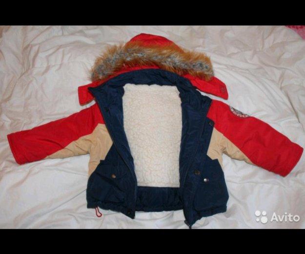 Зимняя куртка на мальчика city kids. Фото 1. Санкт-Петербург.