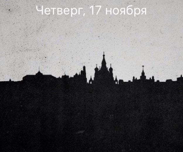 Wifi ipad 2 нижняя аннтена. Фото 1. Москва.