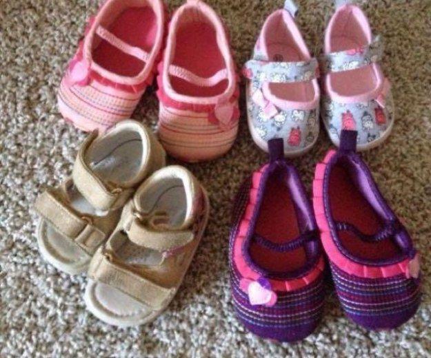 Обувь для девочки комплект 18 р-р. Фото 4. Москва.