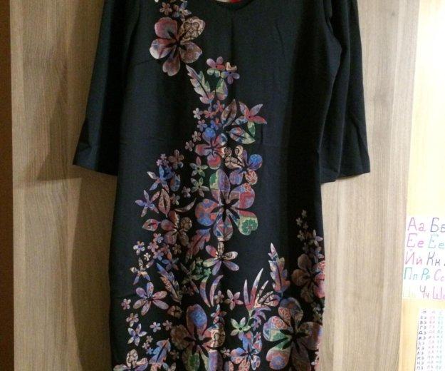 Платье. Фото 3. Химки.