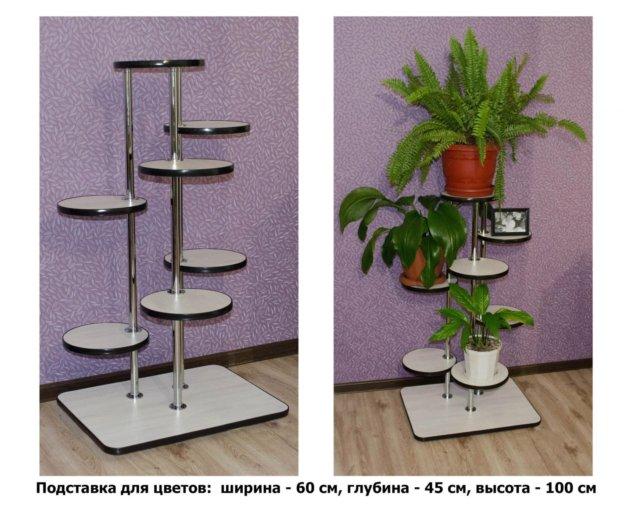 Подставка для цветов. Фото 1. Магнитогорск.