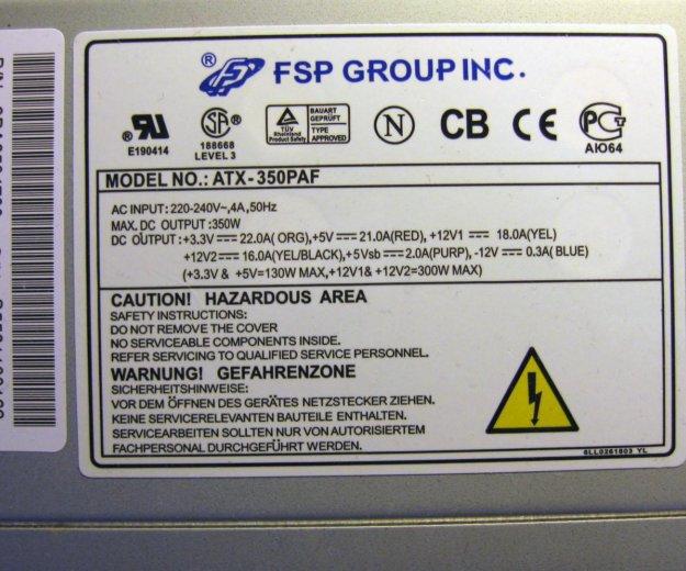 Fsp group atx-350paf 350w. Фото 2. Павловский Посад.