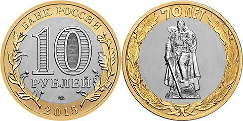 Монета коллекционная. Фото 1. Алексеевка.