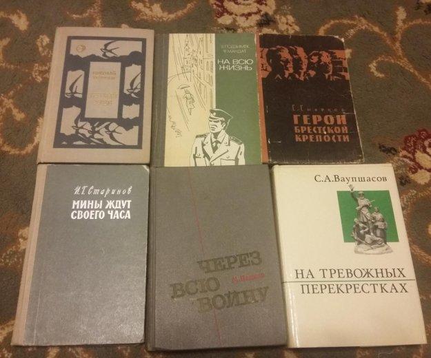 Книги о войне. Фото 1. Москва.