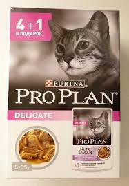 Проплан для кошек влажный корм. Фото 2. Электросталь.