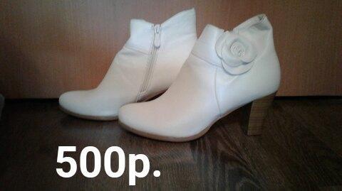 Обувь. Фото 1. Первоуральск.