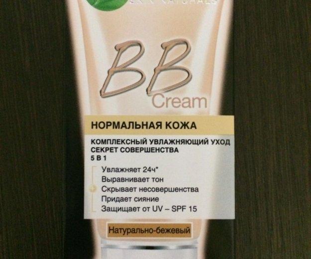 Bb крем. Фото 1.