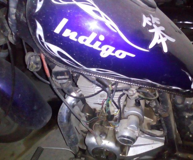 Мотоцикл indigo. Фото 1. Люберцы.