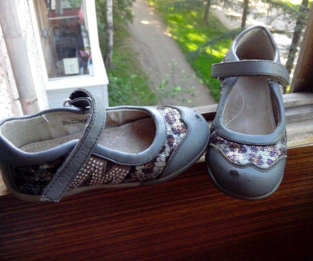Туфли сказка. Фото 1. Ярославль.