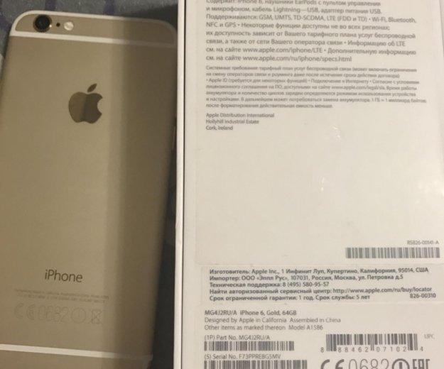 Apple iphone 6 64 gb gold. Фото 3. Челябинск.