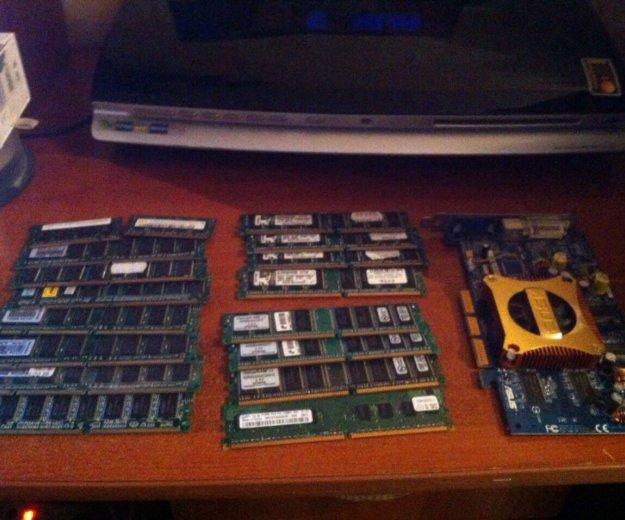 Операционных памяти 512mb-1gb и видеокарта. Фото 3. Санкт-Петербург.