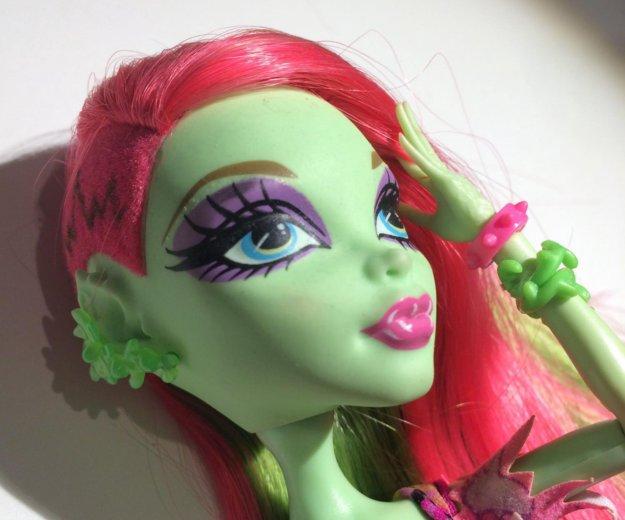 Кукла венера макфлайтрап👯. Фото 2. Железнодорожный.