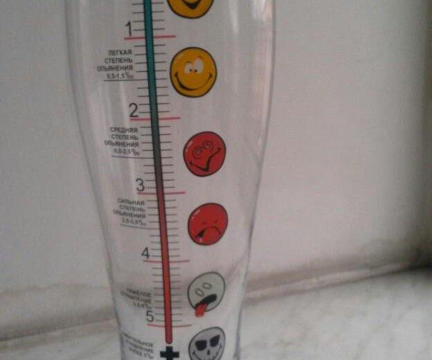 Пивной стакан. Фото 1. Санкт-Петербург.