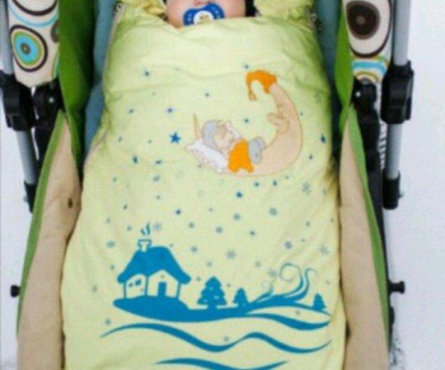 Зимний пуховой конверт-одеяло. Фото 1. Новочеркасск.