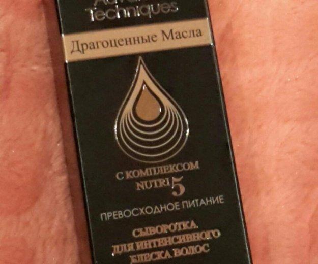 Сыворотка масло для интенсивного блеска волос. Фото 1. Москва.