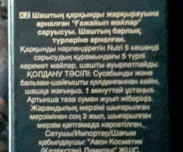 Сыворотка масло для интенсивного блеска волос. Фото 2. Москва.
