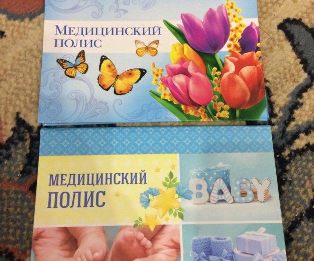 Папки детские для свидетельства и полиса. Фото 2. Ульяновск.