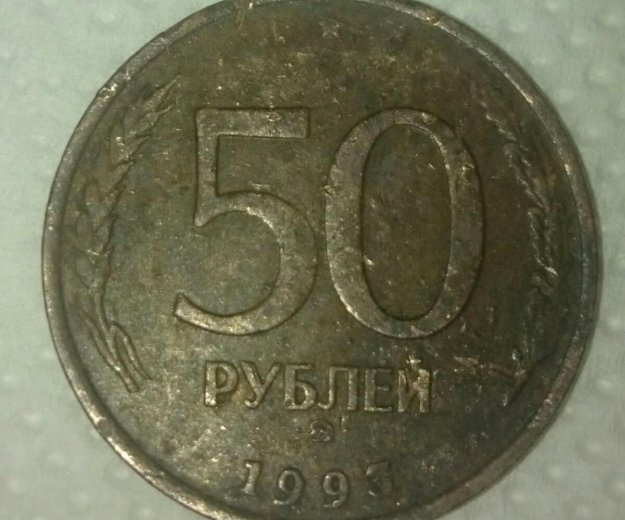 1993. Фото 1. Москва.