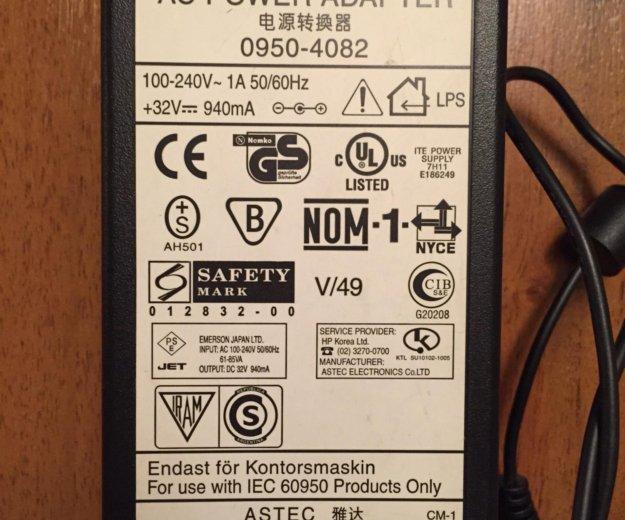 Адаптер зарядное устройство блок питания оригинал. Фото 1. Москва.