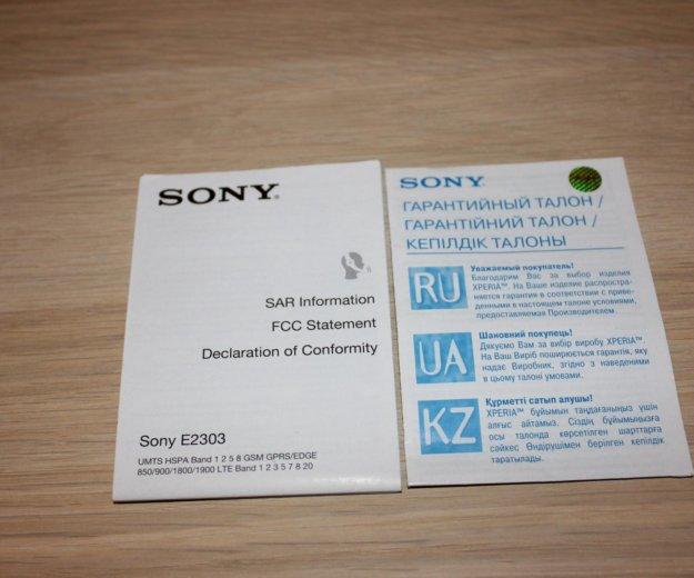 Sony m4 aqua. Фото 4. Новое Девяткино.