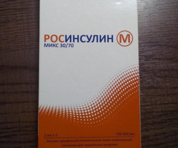 Инсулиновые ручки микс 30/70. Фото 3. Псков.