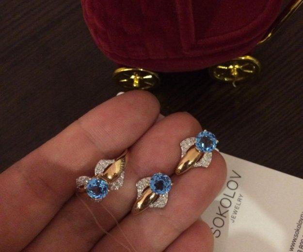 Золотые серьги и кольцо. Фото 1. Ставрополь.