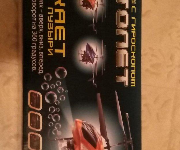 Новый вертолет!. Фото 2. Балашиха.